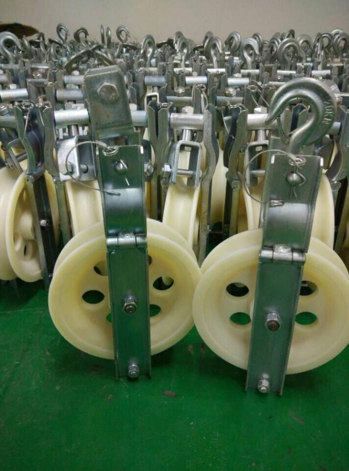 Single Sheave Stringing Cable Pulley Block With Hook For ACSR Conductor