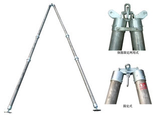 China A Shape Aluminum Extension Pole Tubular Electric Power Gin Pole 17 - 30KN Vertical Load supplier